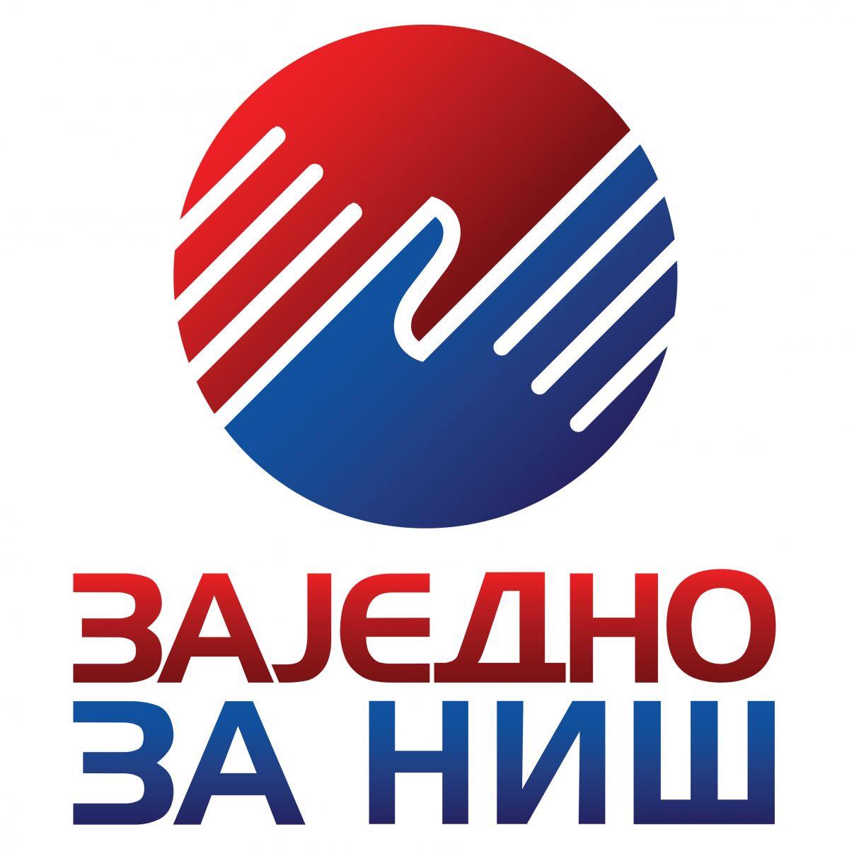 """""""Zajedno za Srbiju"""" protiv diskriminacije potrošača"""