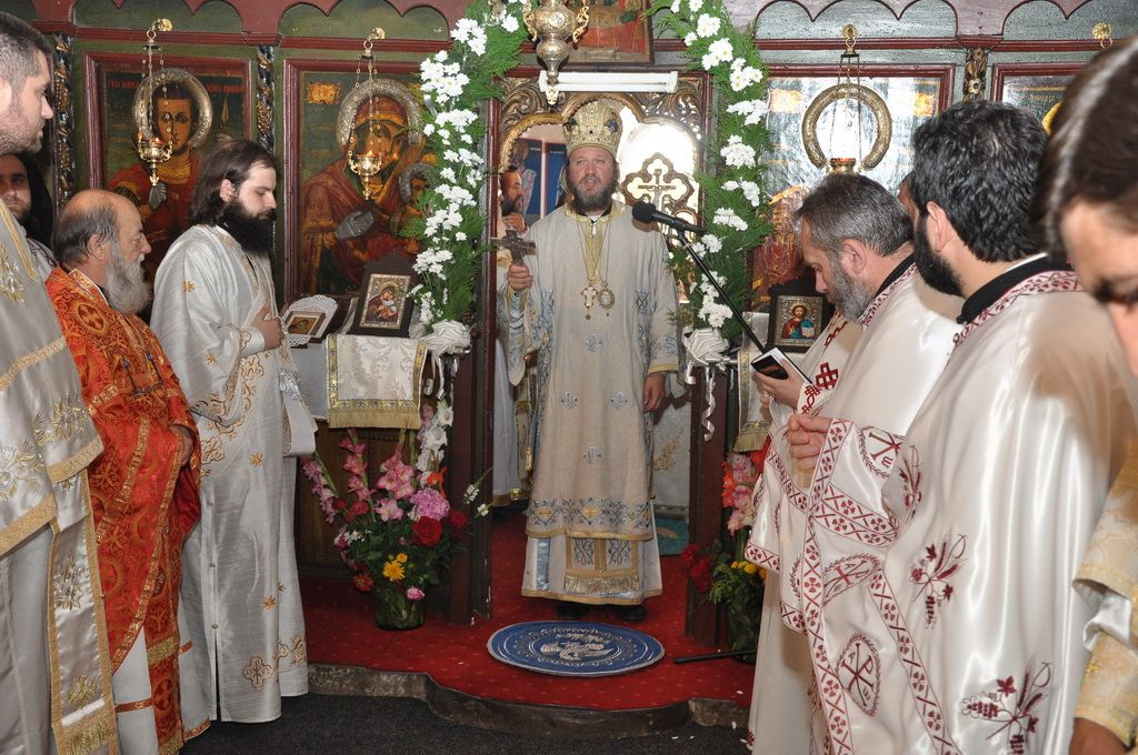 Proslavljena gradska slava u Prokuplju