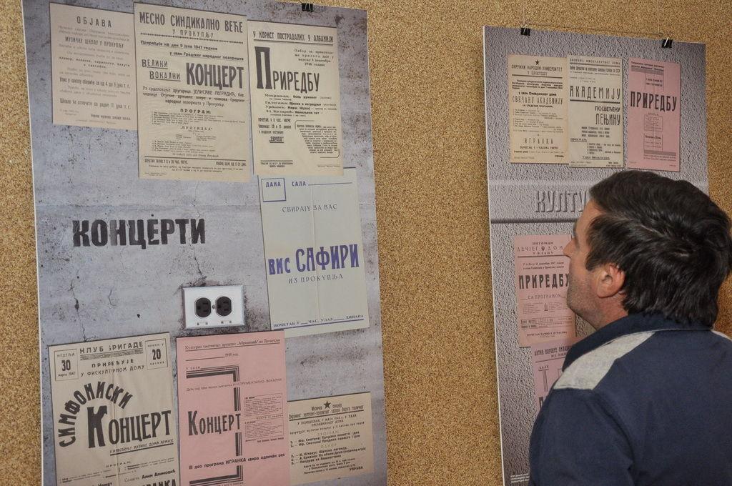 Otvorena izložba plakata u Prokuplju