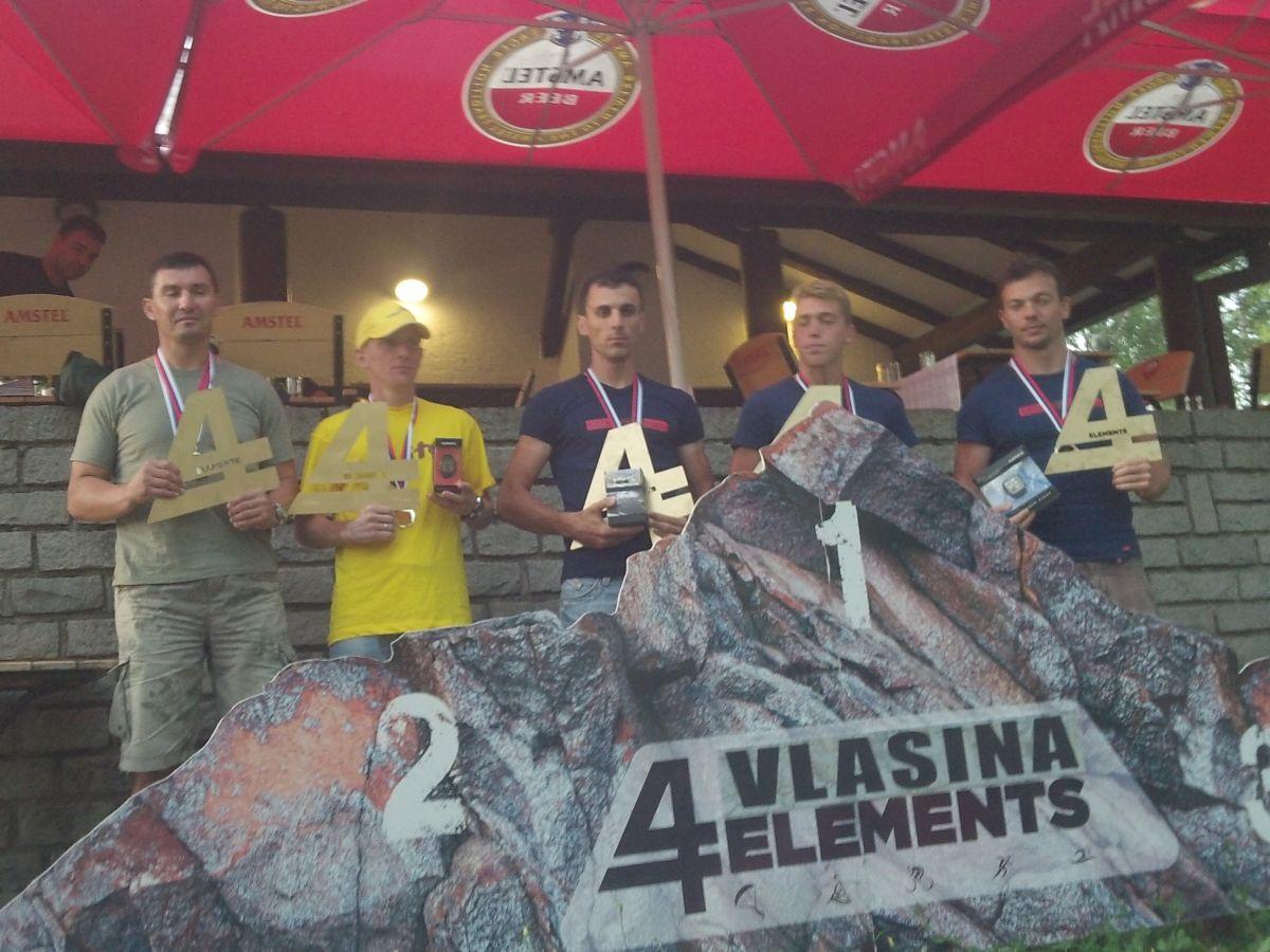 "Promocija filma ""Vlasina 4 elements 2013"" u Beogradu"