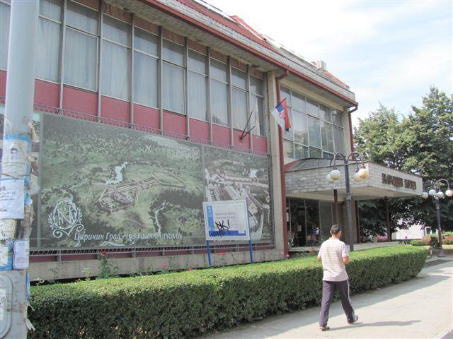 Leskovac: Festival arheoloških filmova