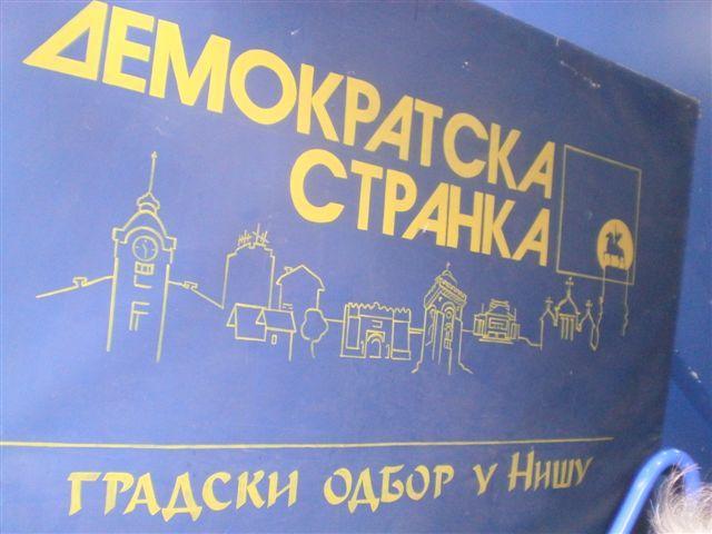 Udruženi srpski pokret priključio se demokratama