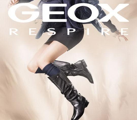 U Geoxu uskoro počinje proizvodnja
