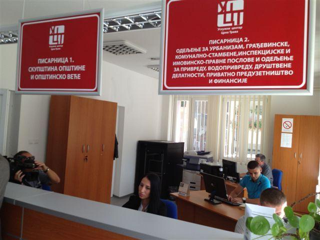 U Crnoj Travi otvoren uslužni centar