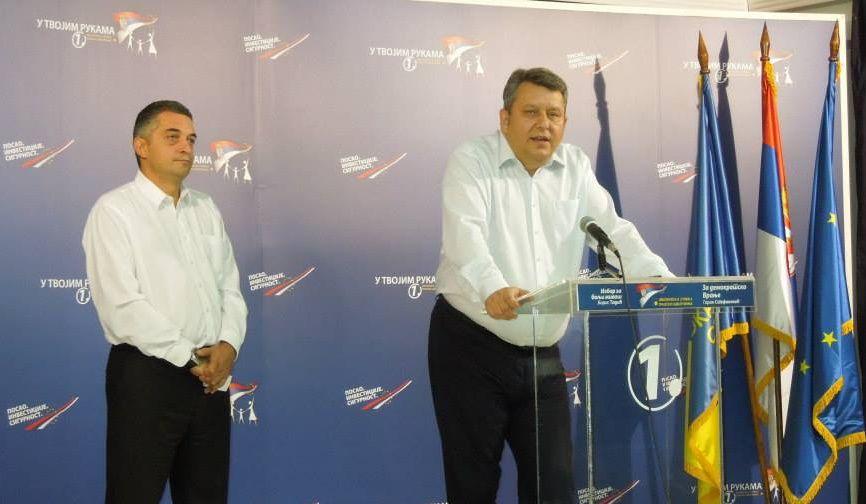 """DS: Ministarka krišom održala politički skup u """"Jumku"""""""