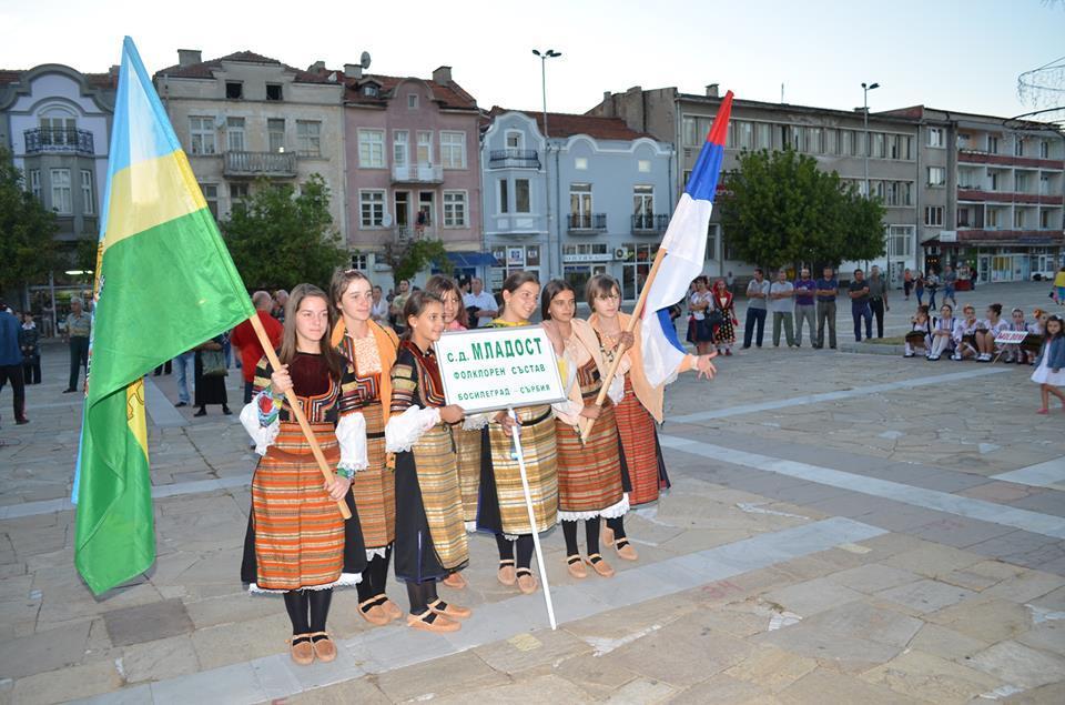 Osmi međunarodni studentski festival folklora od 16. do 20.jula (PROGRAM)
