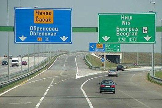 Za niške saobraćajnice 100 miliona dinara