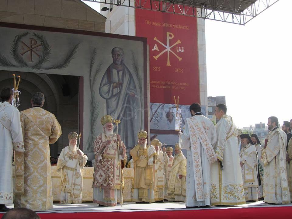 Centralna proslava Milanskog edikta