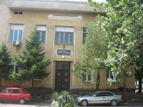 Klostridija u vranjskoj Bolnici