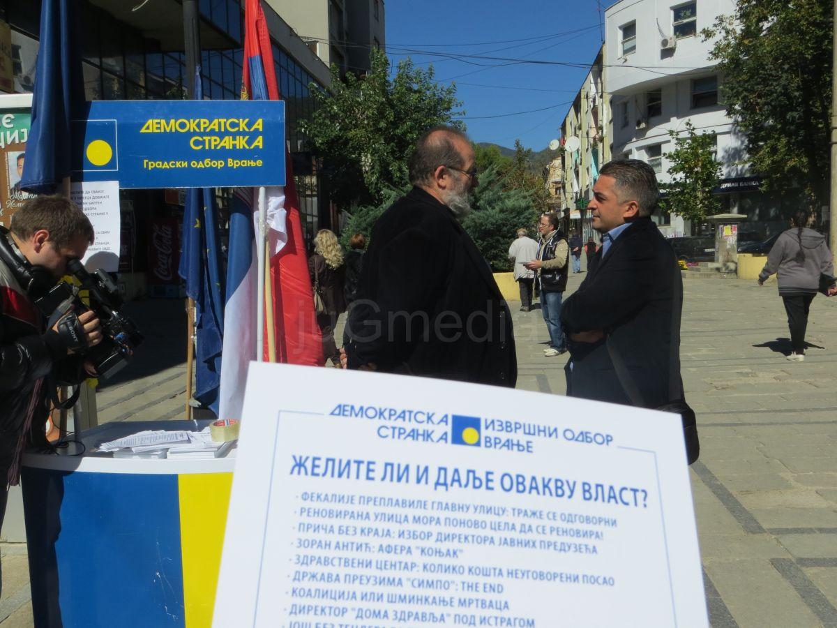 Vranjski DS obeležio 5.oktobar