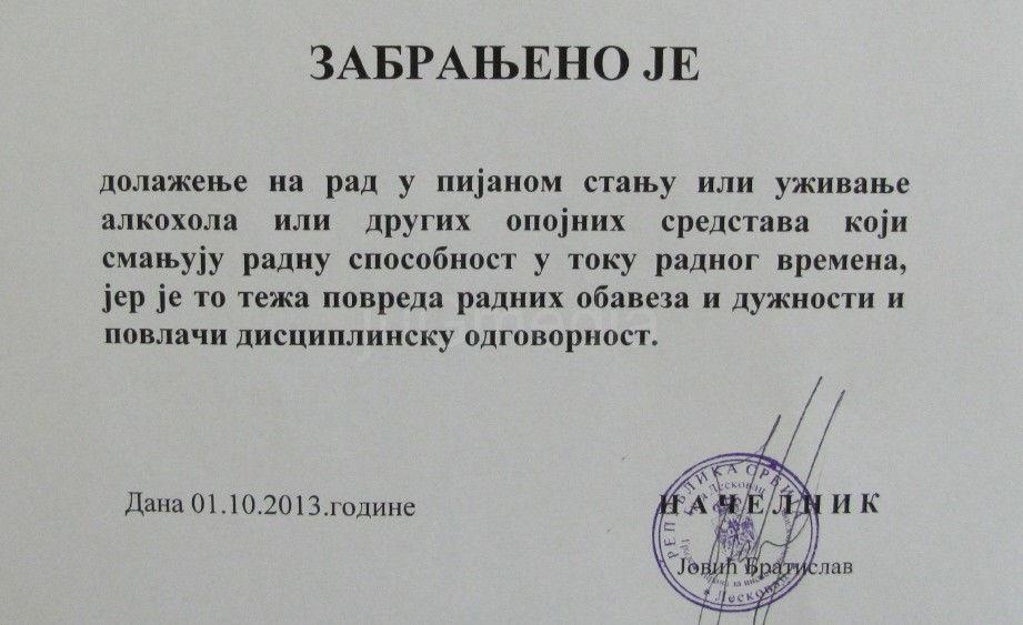 Gradskim inspektorima zabranjeno piće