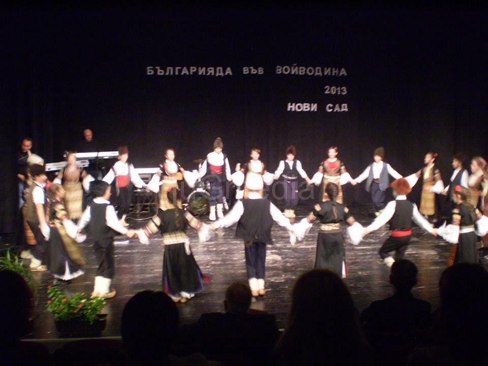 Folkloristi iz Bosilegrada nastupili u Novom Sadu