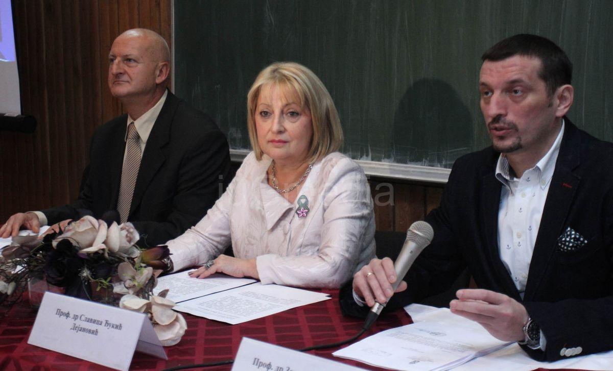 Prva javna rasprava o novom zakonu o zdravstvenoj evidenciji i dokumentaciji