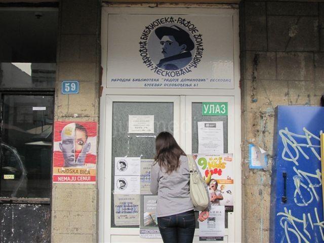 Testiranje inteligencije za Mensu Srbije