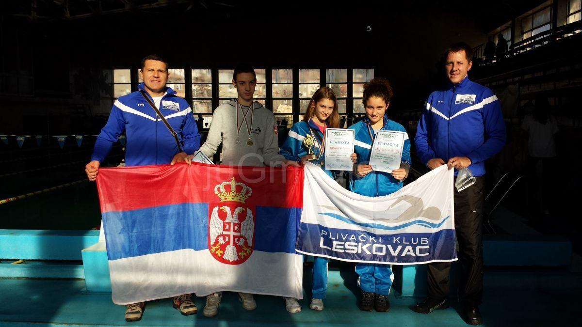Troje plivača osvojilio pet medalja u Blagoevgradu
