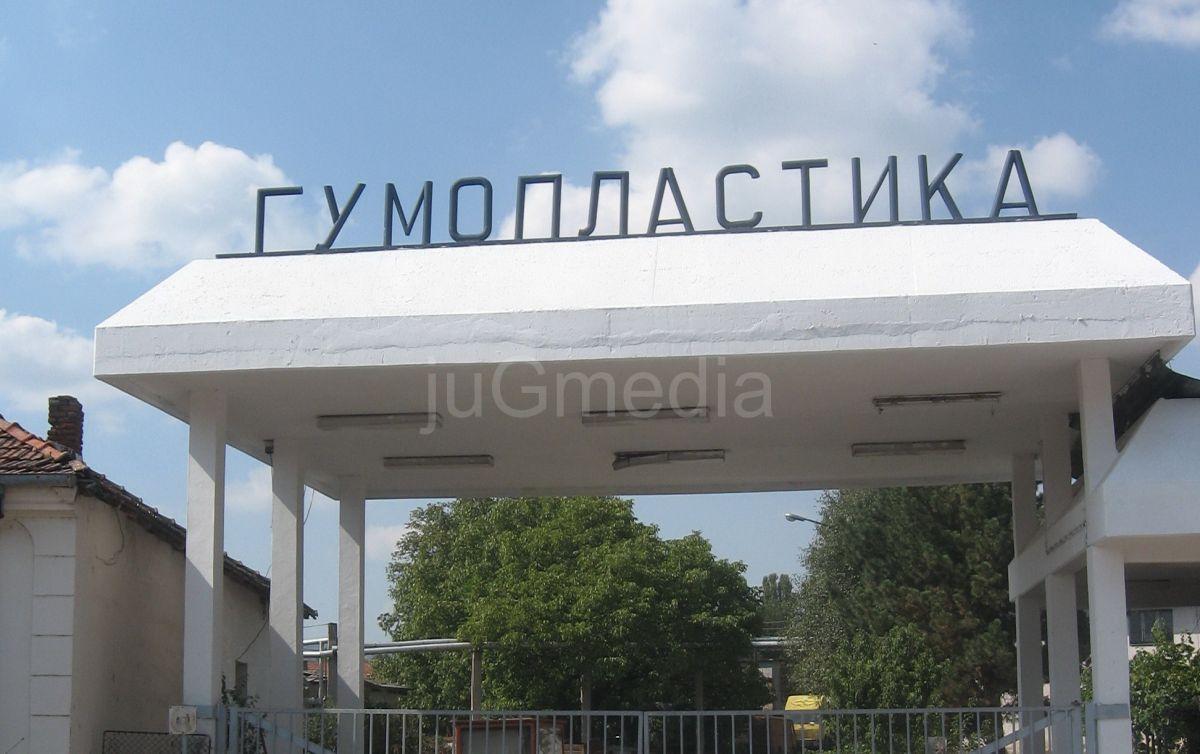 Zoran Stanković razgovarao sa radnicima Gumoplastike