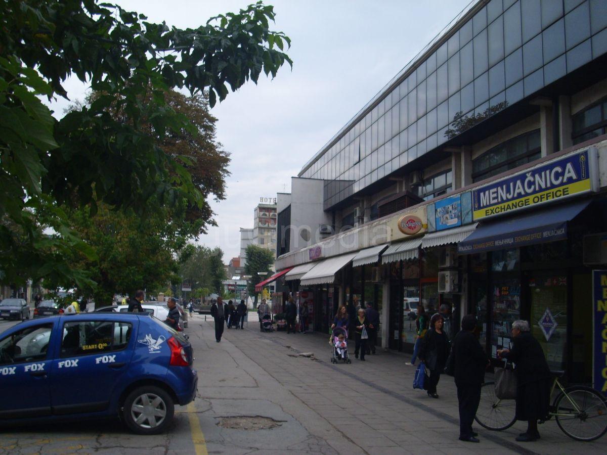 Buka u centru grada