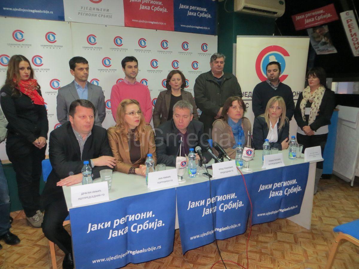 URS traži od gradonačelnika Zorana Antića da se povuče sa funcije