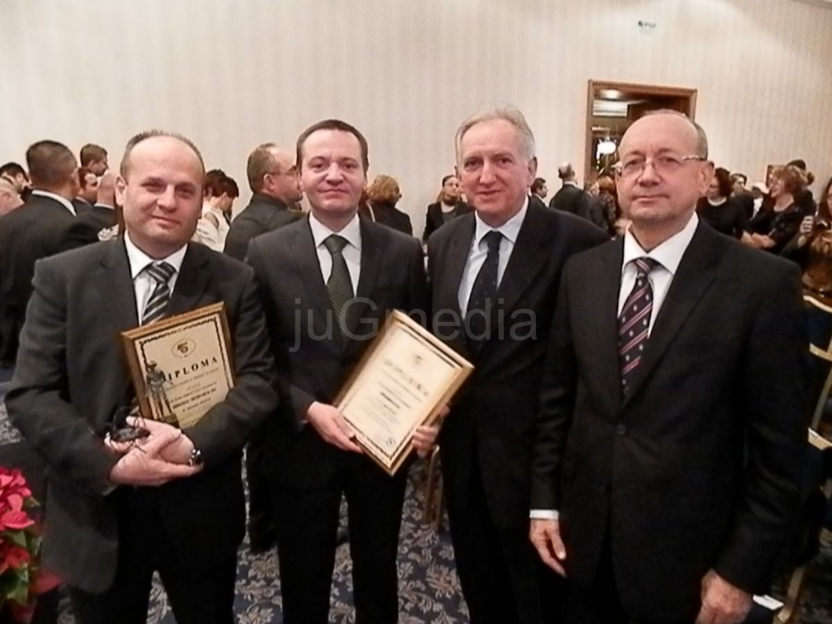 Nagrade Bugarske komore