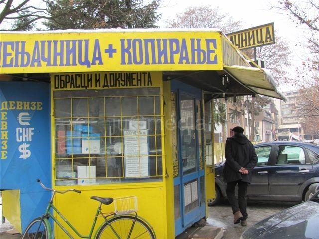 Trinaestogodišnji maloletnik opljačkao menjačnicu u Leskovcu
