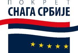 Raspušten odbor Pokret snaga Srbije u Vranju