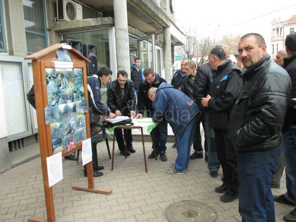 Peticija za zaštitu sliva Vlasine