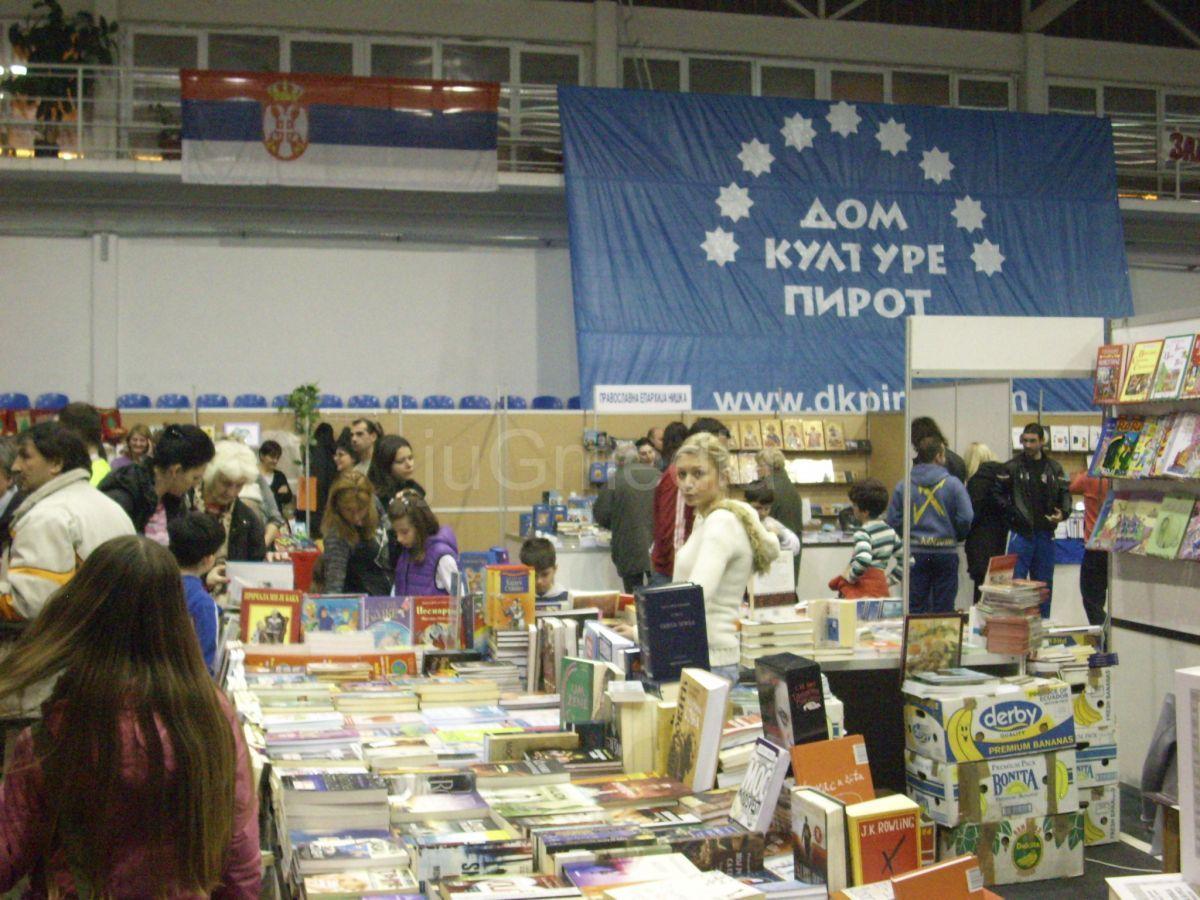 Salon knjige i grafike sutra otvara Dragoljub Zlatković