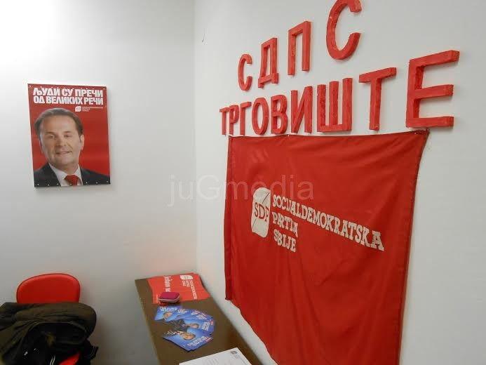 SDPS dobio stranačke prostorije u Trgovištu