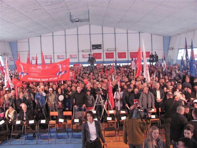 Socijalisti Pčinjskog okruga:Traži se aktivnija ekonomska politika države