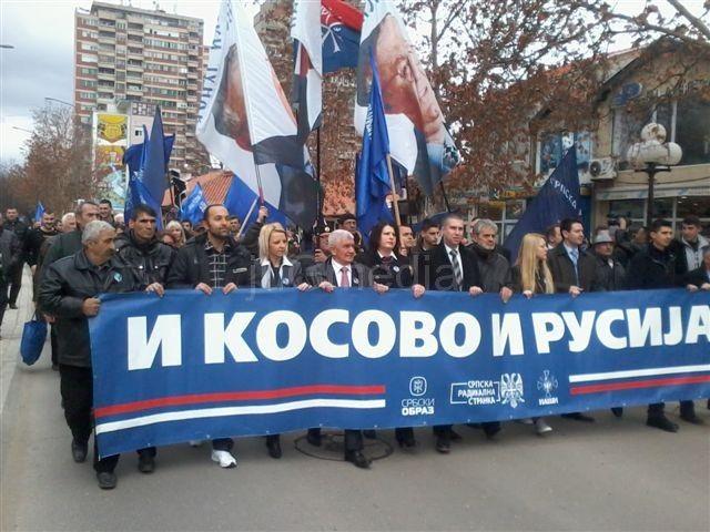 SRS, Naši i Obraz na mitingu u Leskovcu