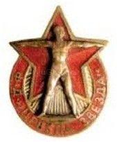 Sportsko društvo Crvena Zvezda