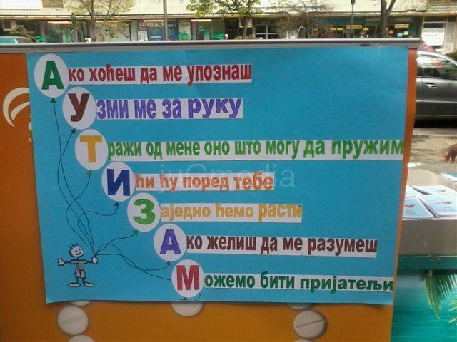 U Leskovcu prvi put obeležen Svetski dan autizma