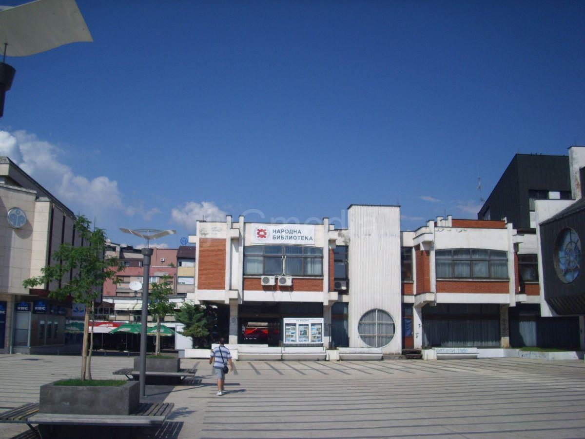 Ugovor o kupovini Doma vojske u Pirotu