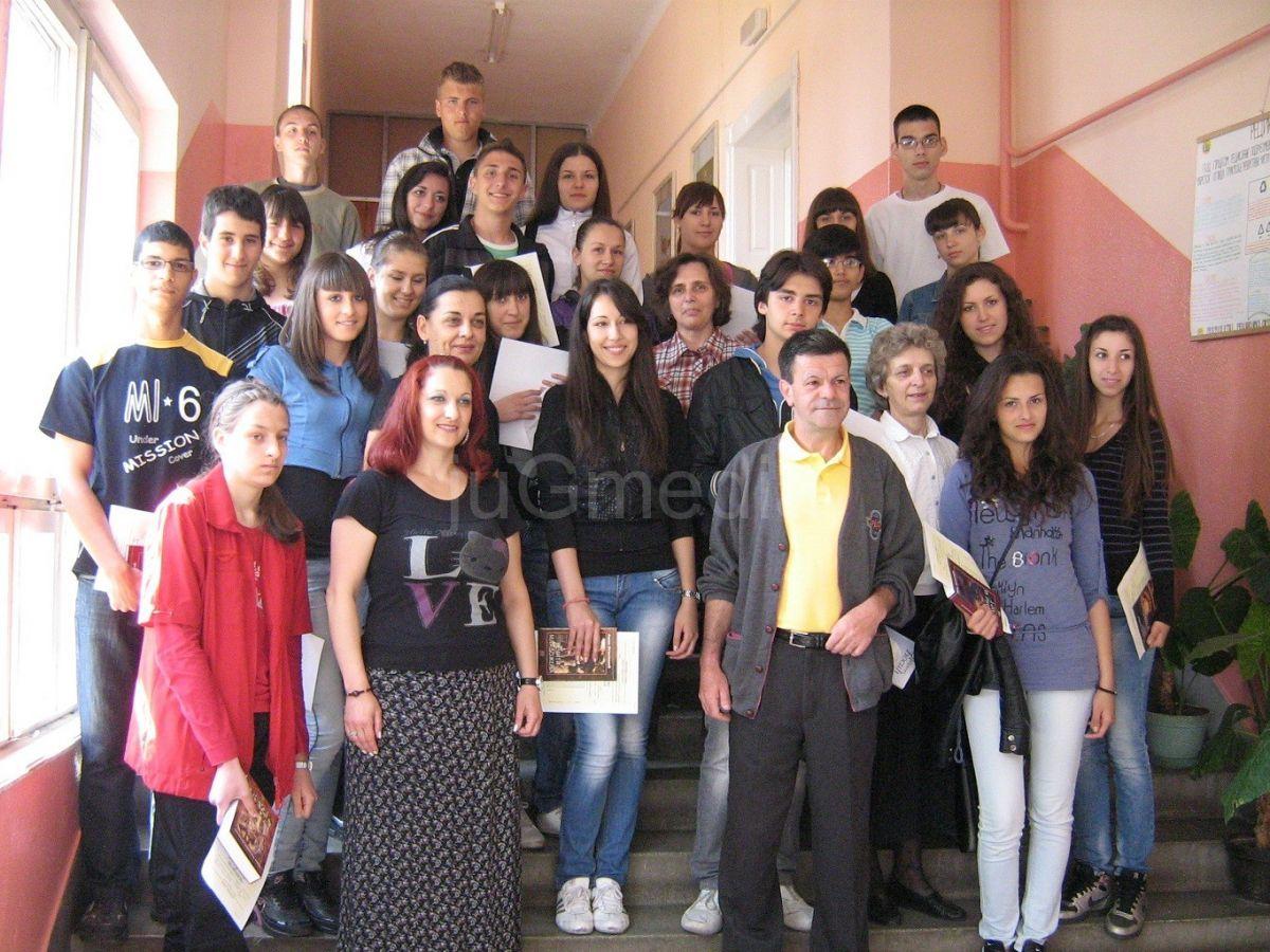 Gosti iz sofijske Gimnazije u Pirotu