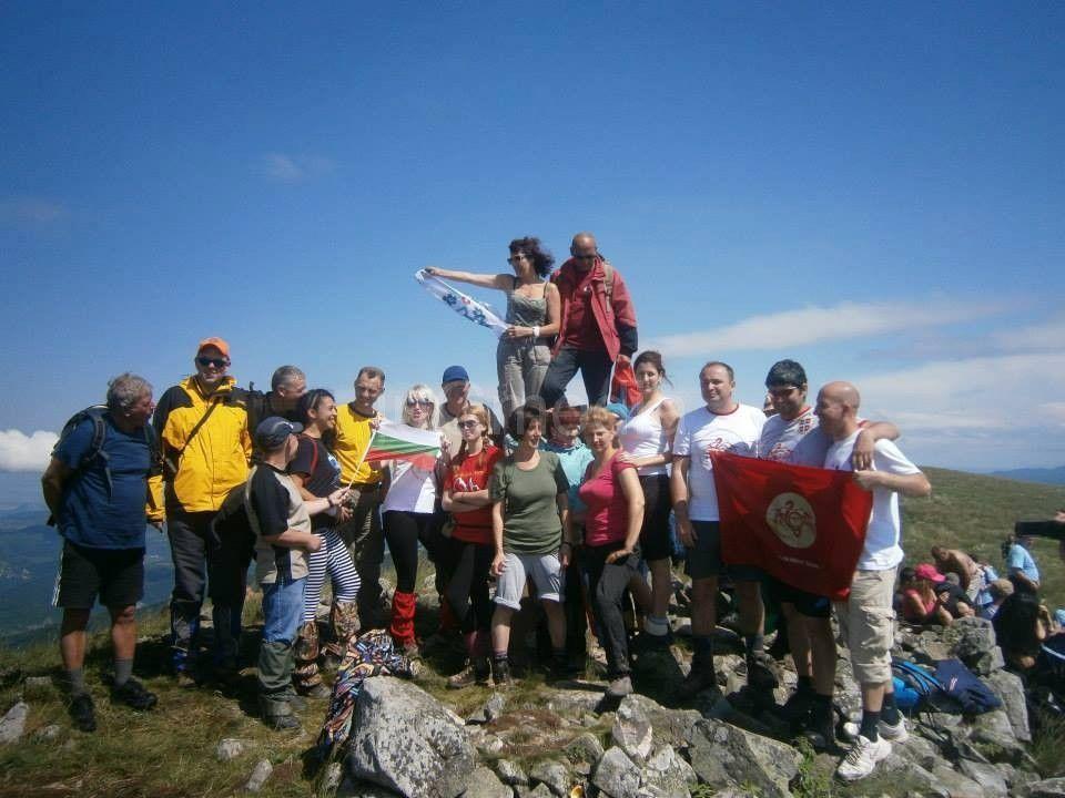 Prvi međunarodni uspon planinara  na Čudinskoj planini
