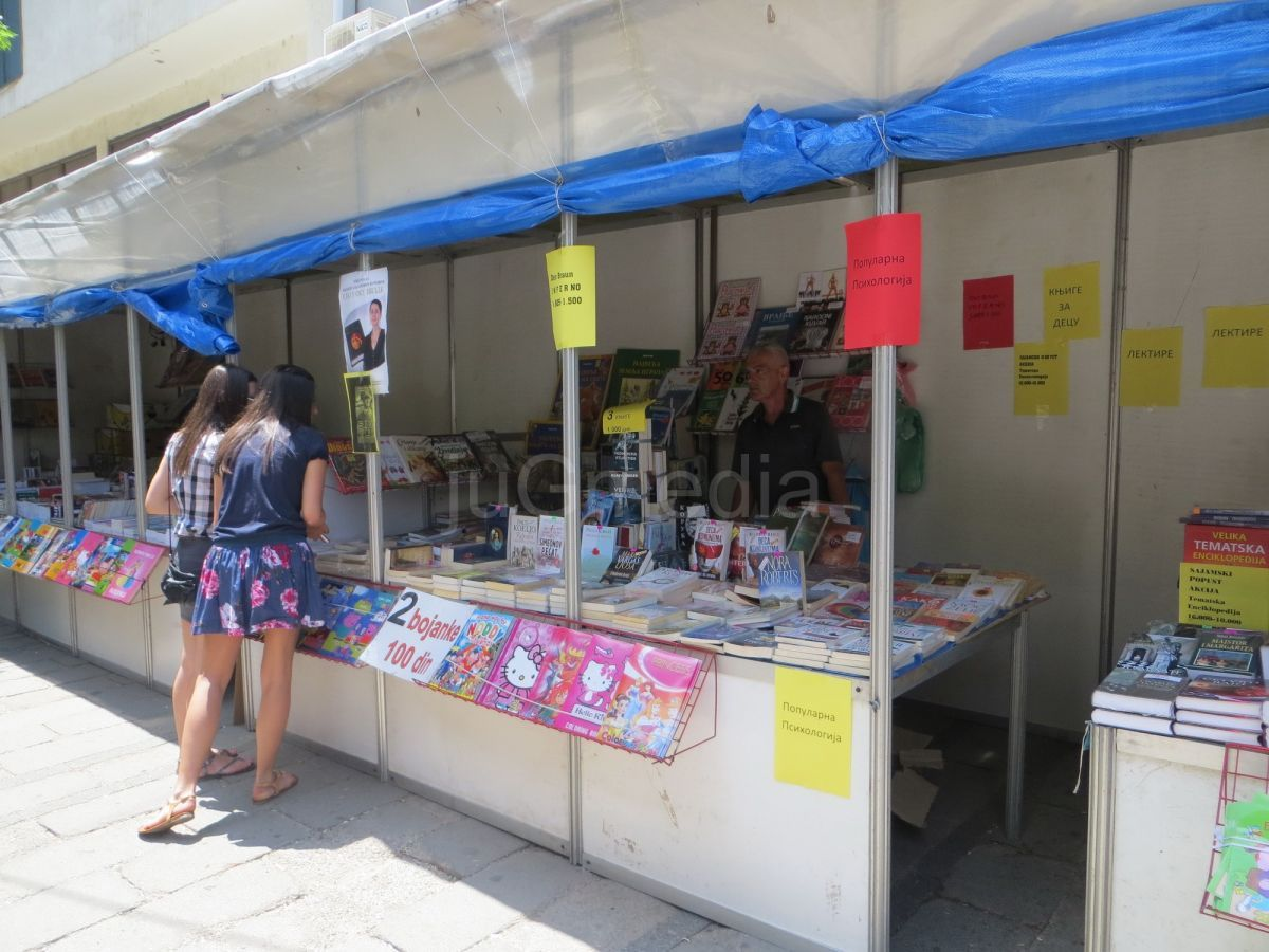 Otvoren letnji Salon knjiga