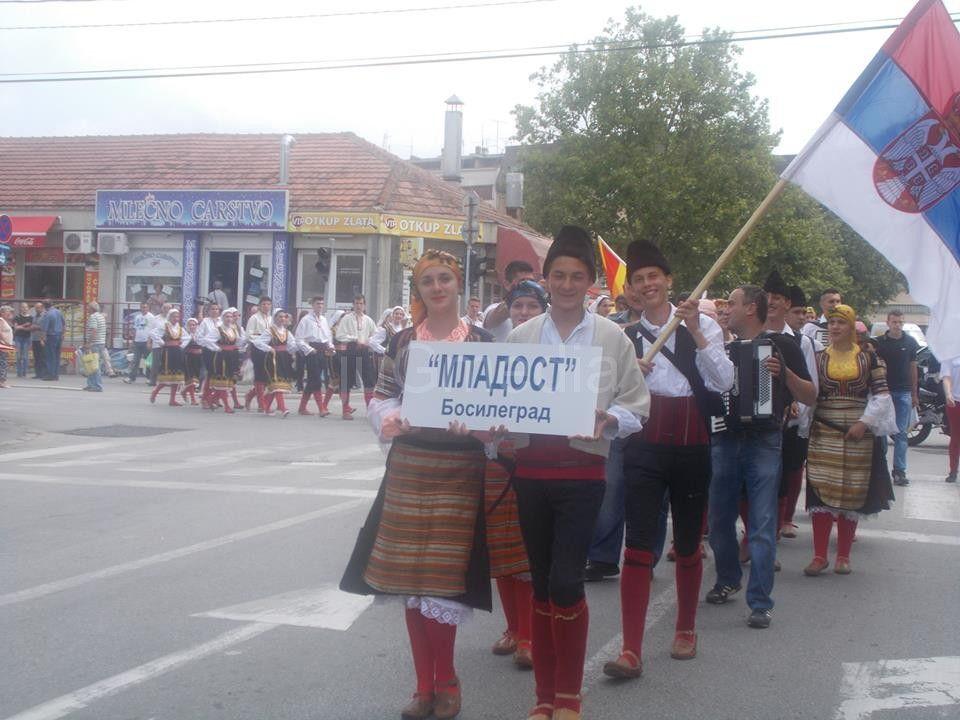 Počinje Međunarodni festival folklora