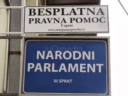 NP: Skandalozno ponašanje policajca na graničnom prelazu Tabanovci