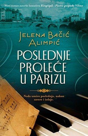 Promocija romana Jelene Bačić – Alimpić u Surdulici