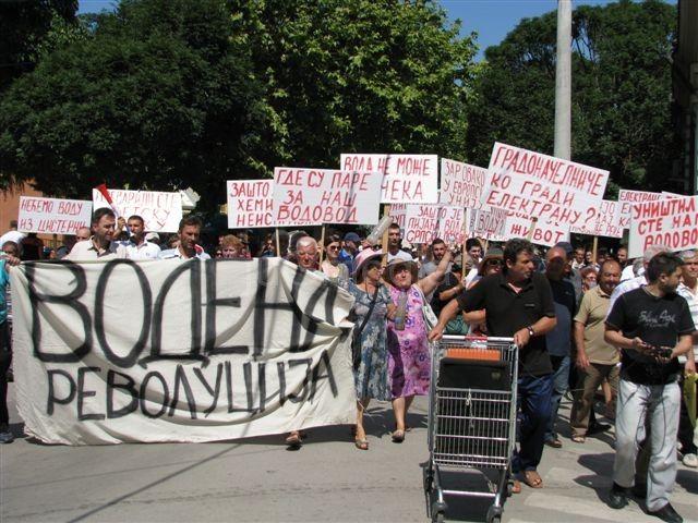 "U Leskovcu nastavljena grdelička ""vodena revolucija"""