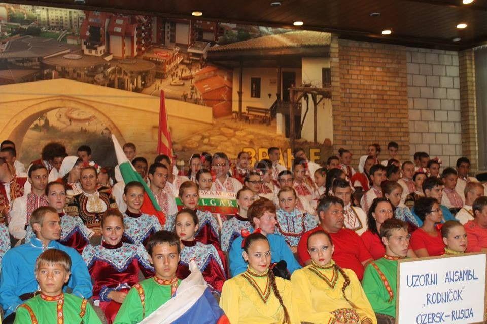 Deveti festival folklora u Vranju