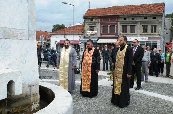 Obeležena godišnjica savezničkog bombardovanja Leskovca