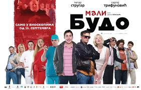 Petar Strugar proglašen za glumca prve festivalske večeri