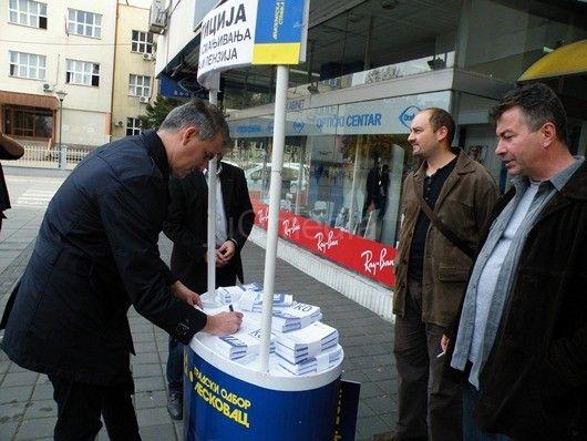Milisavljević među prvima potpisao peticiju DS
