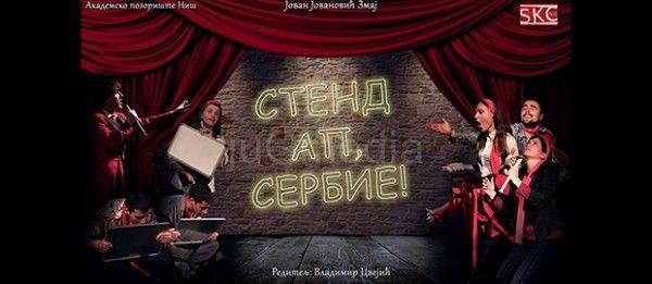 """Emilija Milošević glumica večeri na """"Festivalu novih formi"""""""