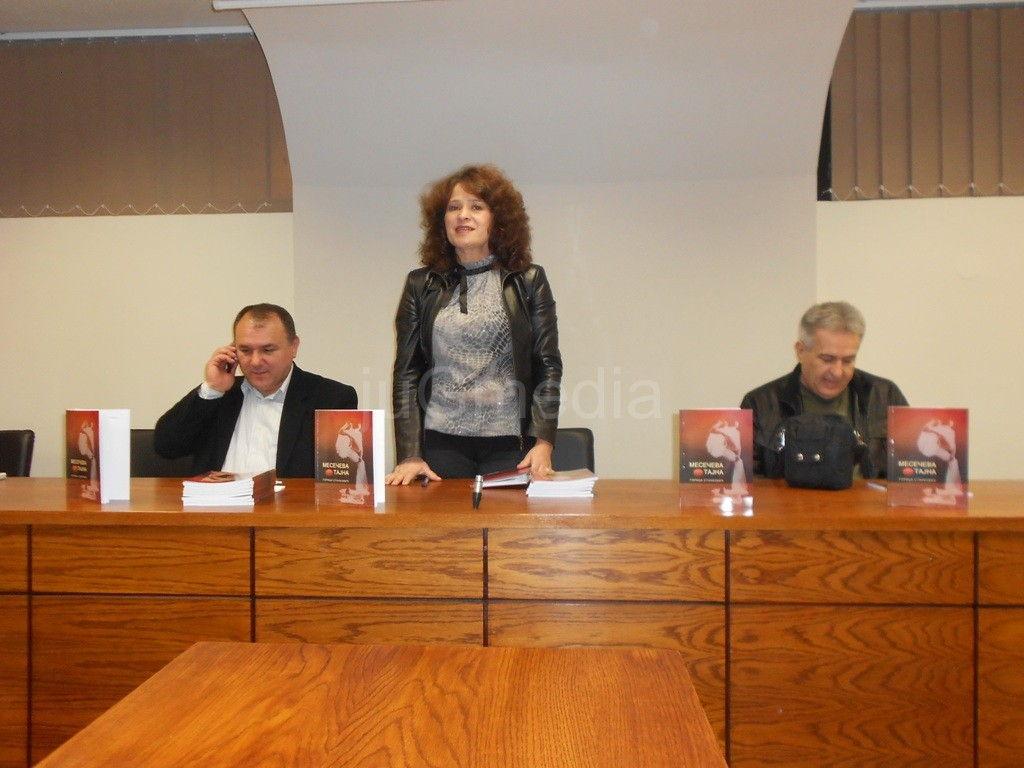 Promocija poezije Gorice Stanković