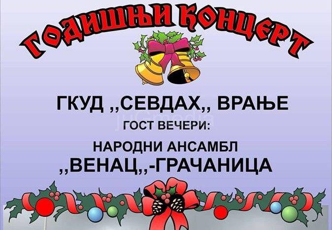 "Novogodišnji koncert ""Sevdaha"""