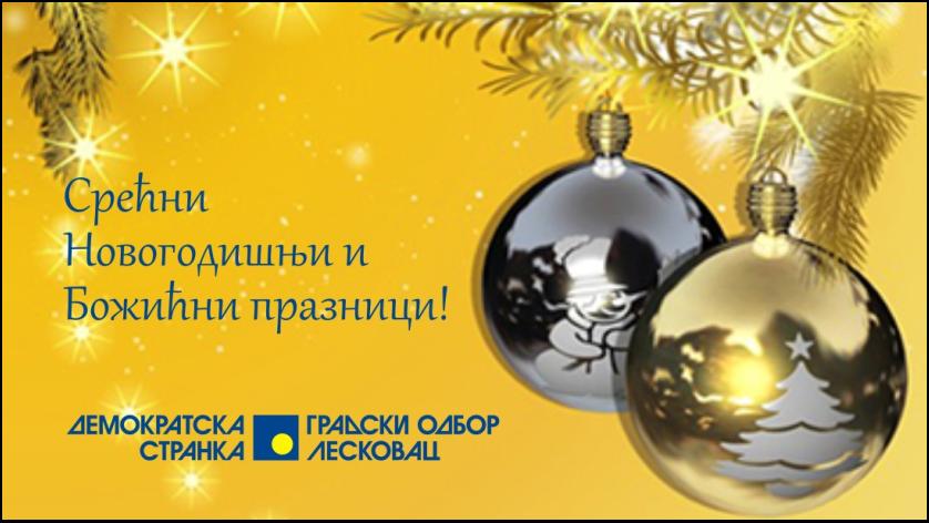 DS čestita novogodišnje i božićne praznike