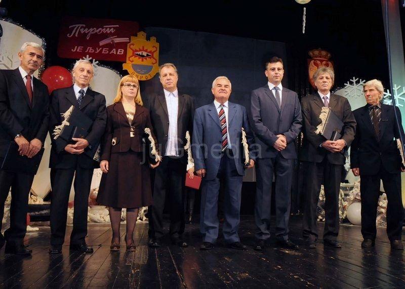 Dodeljene nagrade ''28. decembar''