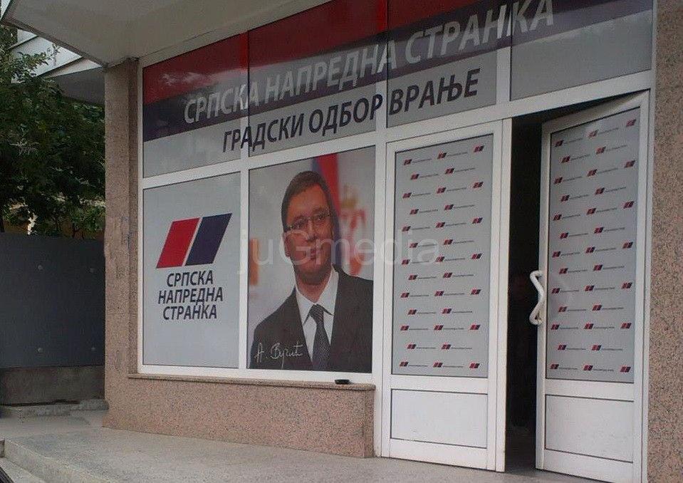 I vranjski naprednjaci u odbranu Aleksandra Vučića